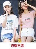 短袖t恤女夏季純棉寬鬆韓版百搭半袖上衣女裝 非凡小鋪