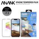 ANANK日本頂級旭硝子 2.5D滿版(無色藍光)鋼化膜 蘋果iPhone13系列 二次強化 SGS認證