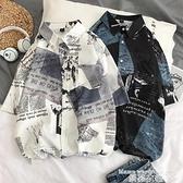 花襯衫 歐洲站襯衫女歐貨潮bf設計感小眾復古港味花上衣法式短袖港風chic 曼慕