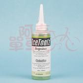 *阿亮單車* IceToolz清潔液,綠色《D33-C133》