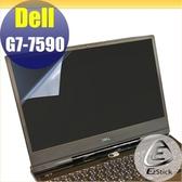 【Ezstick】DELL G7 7590 P82F 靜電式筆電LCD液晶螢幕貼 (可選鏡面或霧面)