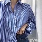 長袖襯衫 藍色豎條紋襯衫女設計感小眾秋裝2021年新款寬鬆復古長袖襯衣疊穿 愛丫 新品