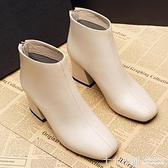 高跟小短靴女真皮粗跟秋冬歐美馬丁靴英倫方頭百搭加絨米白色 【七七小鋪】