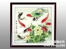 九魚圖 裝飾山水花鳥畫 有荷花 可掛玄關...