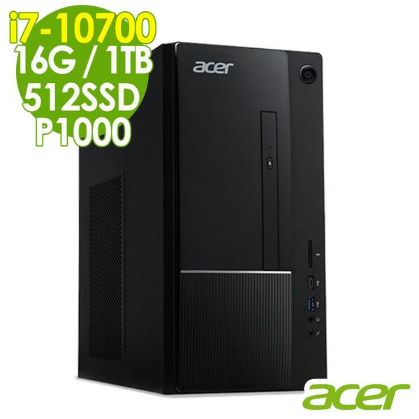 【現貨】ACER ATC-875 十代繪圖電腦 i7-10700/P1000 4G/16G/512SSD+1TB/W10/Aspire/家用電腦