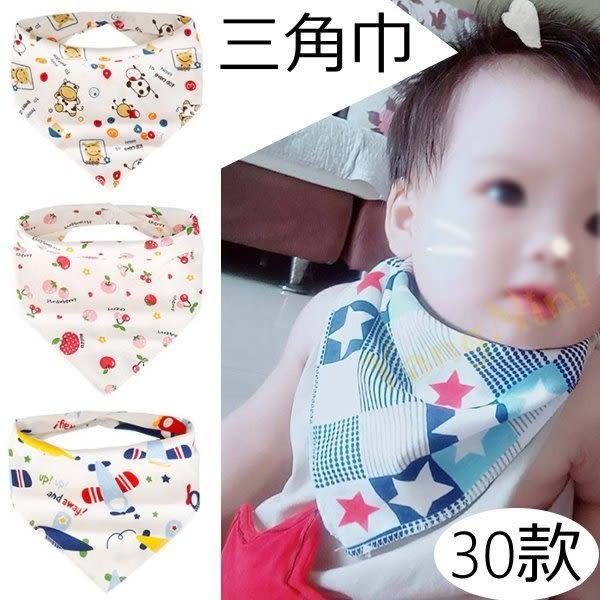 快速出貨 現貨 純棉 雙層圍兜 嬰兒 兒童 幼兒 寶寶 口水巾 三角巾 領巾造型 吸水 雙按扣【PP71】