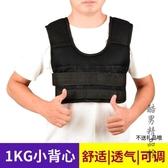沙袋負重背心可調節鋼板隱形負重衣沙袋訓練沙衣裝備馬甲設備跑步CY 酷男精品館