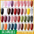 買三送一 指甲油 春柚光療指甲油膠2021年新款網紅款流行色冰透果凍裸色美甲店專用