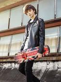 滑板專業四輪滑板車成人初學者滑板男女雙翹滑板 HH1885【極致男人】