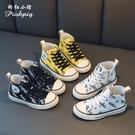 粉紅小豬女童鞋子2019夏季新款兒童板鞋...