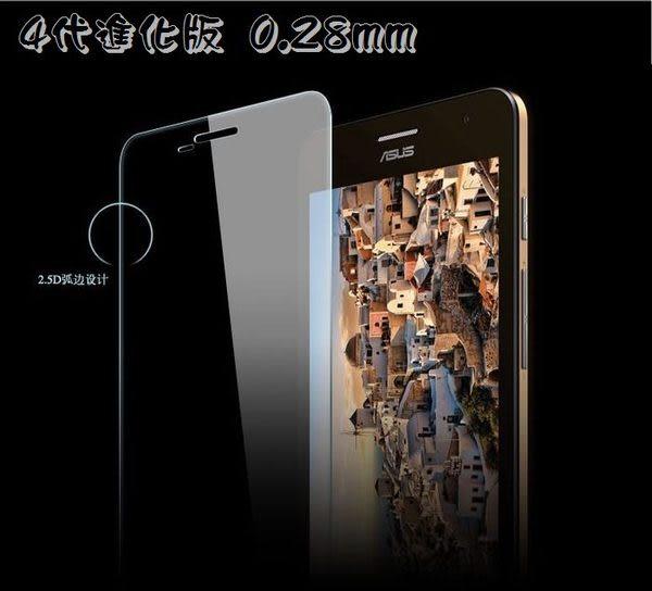 第4代進化版 0.28mm【9H 奈米鋼化玻璃膜、保護貼】華碩 ASUS ZenFone 5 A500CG A500KL【盒裝公司貨】