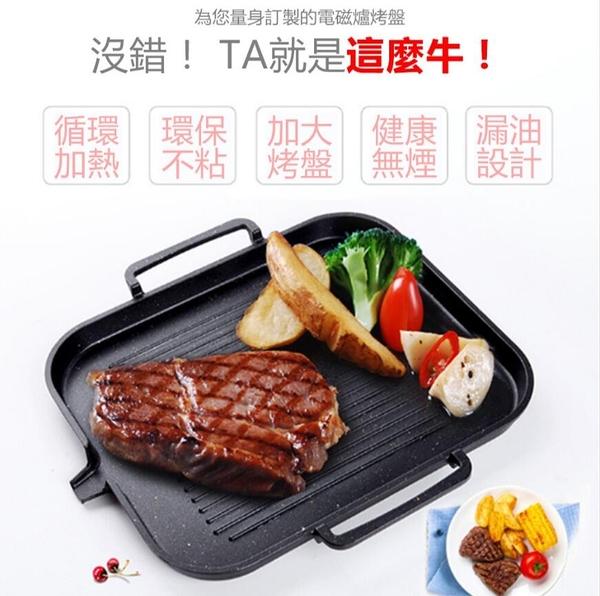 現貨 電磁爐烤盤 韓式麥飯石燒烤盤 家用 不粘無煙烤肉鍋商用鐵板 燒烤肉盤 南風小鋪