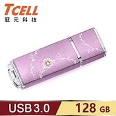 【TCELL 冠元】USB3.0 128GB 絢麗粉彩隨身碟-薰衣草紫