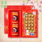 典藏罐頭禮盒(B) 日本干貝&螺肉2罐 附手提袋【菓青市集】