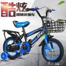 兒童自行車3歲男女孩寶寶2-3-4-5-6-7歲單車12寸小孩腳踏車YYS  【快速出貨】