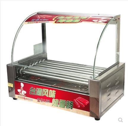 烤腸機7管烤火腿腸機熱狗機商用臺灣烤香腸臺式烤熱狗機機器全自動家用 LX 智慧e家