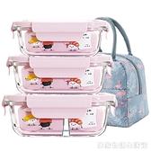 上班族微波爐加熱飯盒水果保鮮專用碗學生可愛便當盒帶蓋餐盒套裝