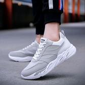 春季2018新款男鞋低筒鞋男士韓版潮流板鞋透氣休閒運動跑步潮款鞋 萬聖節