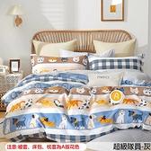 雙人薄床包三件組 100%精梳純棉(5x6.2尺)《超級隊員-灰》