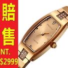 手錶鑽錶名媛有型-簡約精美時髦鑲鑽女用腕錶5色62g1【時尚巴黎】