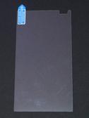 手機螢幕鋼化玻璃保護貼 LG V20