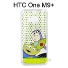 迪士尼透明軟殼 [點點] 三眼怪&巴斯光年 HTC One M9+ (M9 Plus)【Disney正版授權】