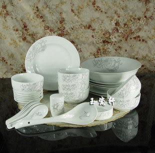 景德鎮瓷器28件餐具