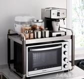 微波爐置物架可伸縮不銹鋼廚房桌面烤箱家用電飯煲儲物收納架【快速出貨】