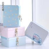 數家珍馬口鐵盒子帶鎖收納盒桌面收納盒整理儲物盒小箱子化妝品盒wl12327[黑色妹妹]