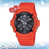 CASIO 卡西歐 手錶專賣店 AWG-M100MR-4AJF G-SHOCK 雙顯錶 日本版 橡膠錶帶 太陽能電力 電波