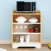 餐邊柜現代簡約茶水柜廚房置物柜客廳柜子儲物柜碗柜收納柜多功能igo     时尚教主