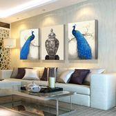 歐式客廳裝飾畫臥室沙發背景墻畫冰晶玻璃掛畫無框畫古典藍孔雀圖LG-67298