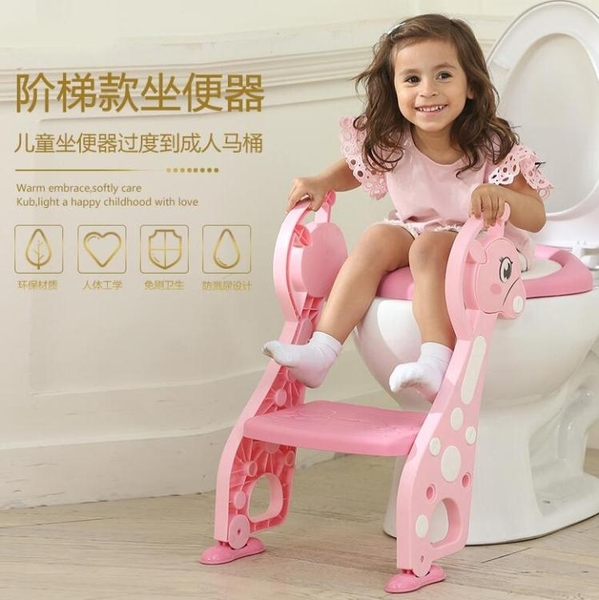 加大號兒童坐便器男嬰兒坐便椅寶寶馬桶梯小孩馬桶圈女幼兒座便器【凱斯盾】