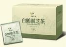 台東原生應用植物園 白鶴靈芝茶 5gx20包/盒