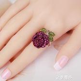 時尚新款歐美個性夸張水鑚玫瑰花裝飾戒指女韓版氣質食指指環飾品 交換禮物