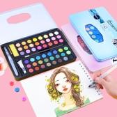 水彩顏料 固體套裝36色48色喬爾喬內顏料鐵盒初學者手繪水粉餅兒童學生 快速出貨