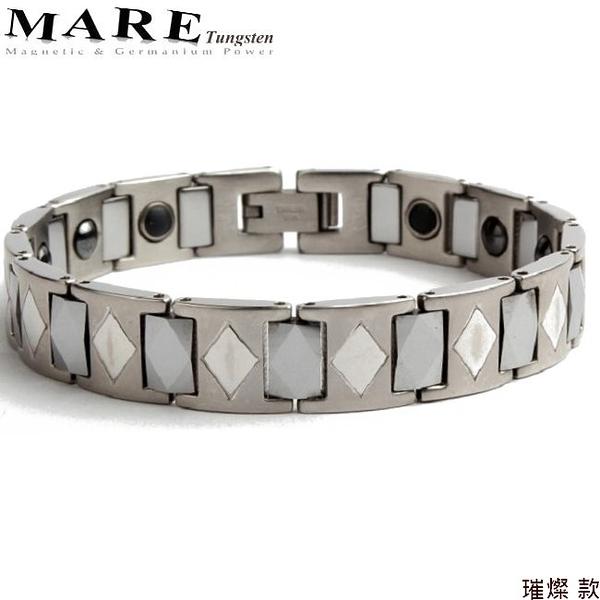 【MARE-鎢鋼】系列:璀燦 款
