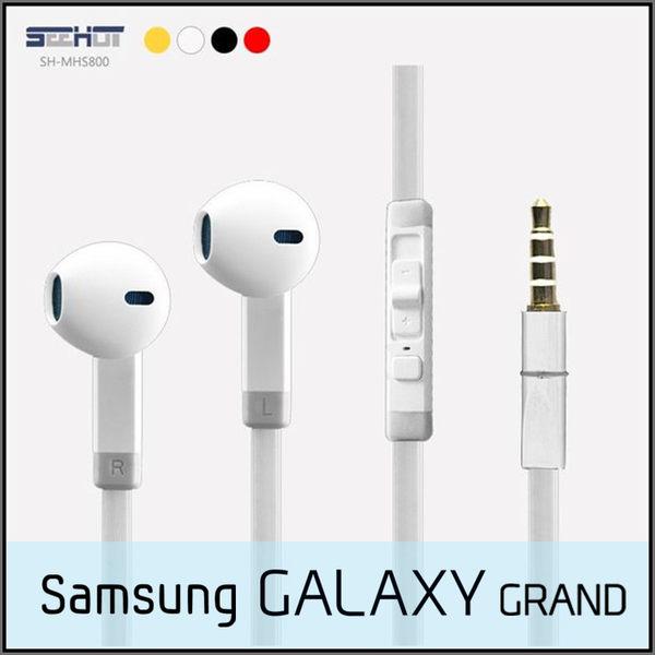 ◆嘻哈部落 SH-MHS800 通用型入耳式麥克風有線耳機/SAMSUNG GALAXY Grand Max G720/Prime G530 G531 G530Y 大奇機