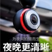 新款行車記錄儀高清夜視前後雙錄汽車載免安裝無線帶電子狗一體機YYJ(免運快出)
