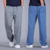春夏季超薄款寬鬆大碼亞麻男裝休閒褲男士加肥加大直筒棉麻長褲子