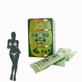 防彈綠咖啡 5盒入 防彈咖啡 天然機能咖啡 (15包/盒) 5盒送好禮 潘朵拉