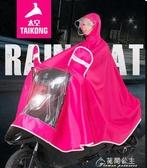 摩托車雨衣-雨衣電動車雨披電瓶車雨衣摩托自行車騎行成人單人男女士加大 花間公主