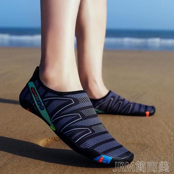 溯溪鞋新款溯溪涉水鞋男士沙灘漂流健身透氣防滑涼鞋情侶潛水游泳鞋 快速出貨