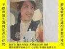 二手書博民逛書店上影畫報罕見1982年第8期Y19945