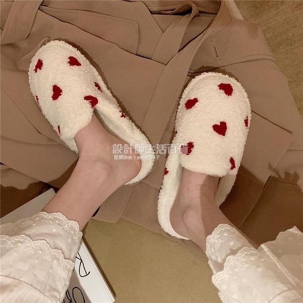 秋冬新款少女心ins時尚毛絨月子鞋家居室內保暖軟底棉拖鞋防滑 設計師生活百貨