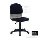 INPHIC-【黑灰】【JOHNATH】辦公椅 總裁椅 電腦椅 書桌椅 人體工學 電競 賽車椅 主管椅_LVJN