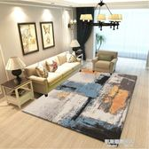 簡約現代歐式客廳地毯茶幾毯長方形臥室床前毯長方形黑白可機洗  凱斯頓數位3C