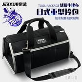 工具包多功能手提單肩拎包腰包帆布電工包家用維修工具袋zzy5947『易購3c館』