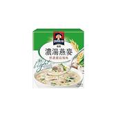 [銅板價]桂格濃湯燕麥-鮮蔬蘑菇風味【杏一】