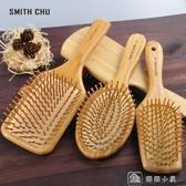 梳子 寬齒梳氣墊梳頭部按摩梳子美髮造型長髮卷髮梳大板木梳女 交換禮物